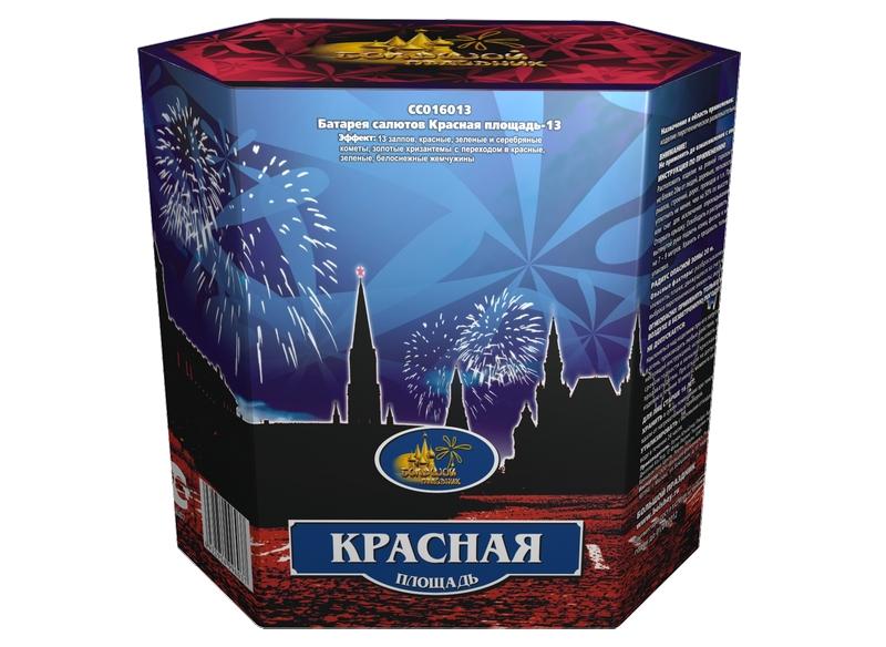 Фейерверки 100-120 выстрелов - Купить салют в Киеве