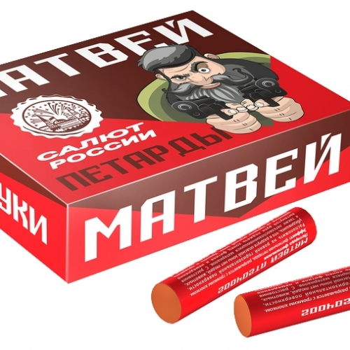 Фейерверки купить в Москве, фейерверки интернет магазин